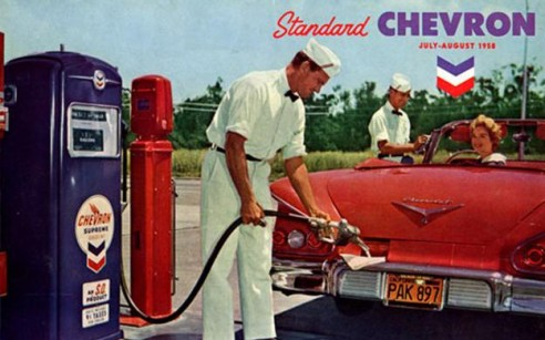 Retro gasoline advertisement